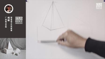 「国君美术」素描几何体结构_素描初级班教程