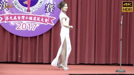 第九屆台灣小姐總決賽 旗袍走秀3
