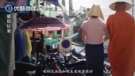 """徐峥新电影,一改光头油腻形象,重做""""发质男"""",悬疑力作要上线"""