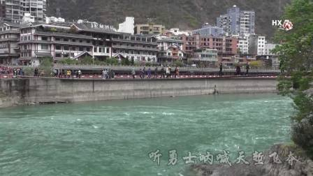 《泸定桥》韩小梅、文平摄制