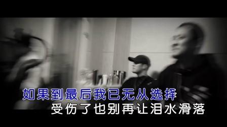 张津涤--我不爱寂寞--配置画面--国语--男唱