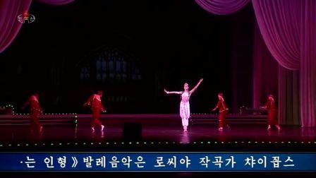 제31차 4월의 봄 친선예술축전 -제2조공연-