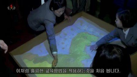 조선민주주의인민공화국을 방문한 외국인들의 반향 -로씨야 김일성-김정일주의연구소 소장 와짐 꾸지민-