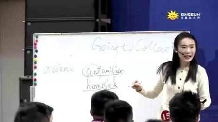 高二优质课《To Go or Not to Go》教学视频,徐鑫,2016年第十届高中英语课堂教学观摩培训活动