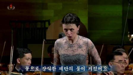 제31차 4월의 봄 친선예술축전 -제3조공연-