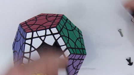 Custome Puzzle Review #2- The Redi Megaminx !