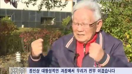 延边朝鲜族自治(区)州 足球历史~!