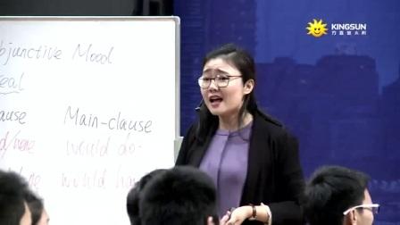 高二优质课《The Subjunctive Mood in If-clause》教学视频,张晓琪,2016年第十届高中英语课堂教学观摩培训活动