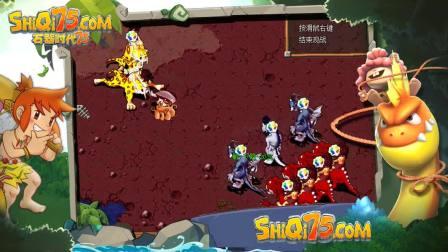 魔力宝贝www.shiqi75.com石器时代化装舞会的邀请石器任务冷空气VS今天你坑了么冒险岛2