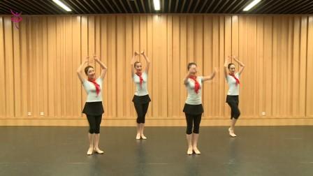 珑韵(上海)舞蹈 舞协第四版  4-8、红领巾