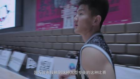 2018 JUMP10乌鲁木齐中国队选拔纪录片