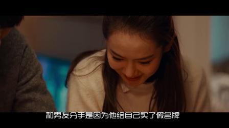 如何评价戚薇主演的新剧北京女子图鉴? 天津妞来告诉你答案。
