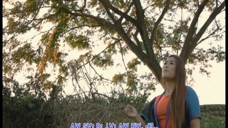 缅甸傈僳族歌曲之LI-LI-MI  1
