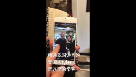 韩国明洞正宗四川冒菜馆——小辣椒冒菜(明星经常光顾)