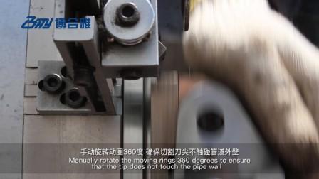 SFM外钳式管道切割坡口机-电动-弹簧刀架-中英