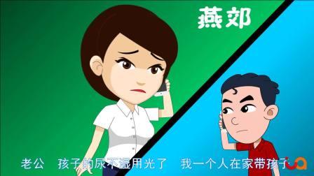 北京优趣文化(http://www.uouqu.com.cn/)