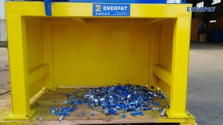 Enerpat 工业垃圾破碎机