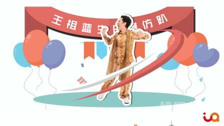 买买车-北京优趣文化