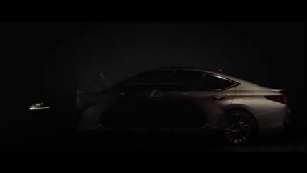 【官方视频】全新一代雷克萨斯Lexus ES首次亮相