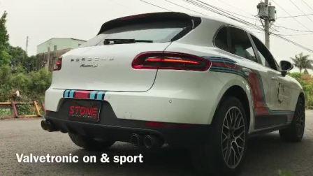 Porsche Macan S 3.0T 双电子阀门中尾段
