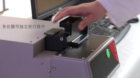 USTER® LVI产品介绍