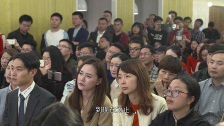 潘石屹:中国越来越扁平化