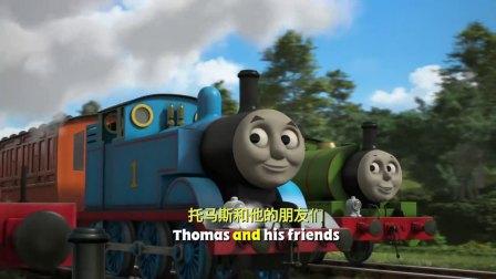 《托马斯和他的朋友们》主题曲