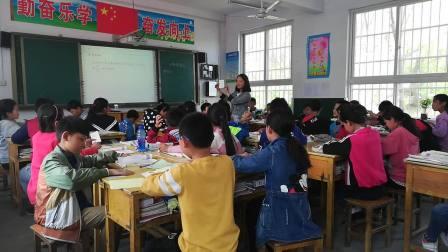 王丹丹苏教版五年级下册分数的意义 0