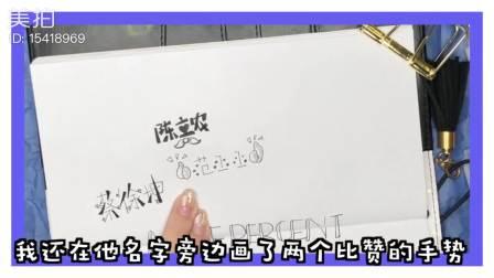 3分钟学会写9种中文花体字!
