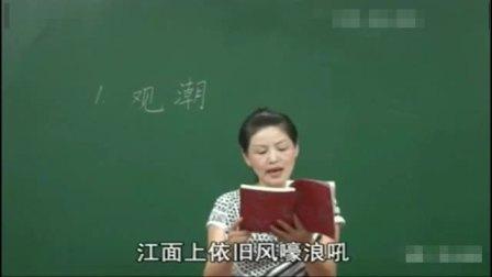 寒假辅导班人教版小学一年级语文小学英语教学