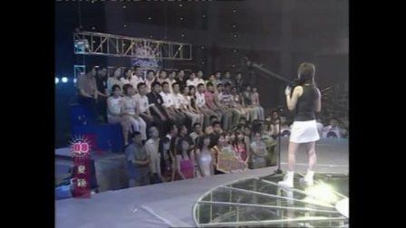 【2005超级女声】郑州夏颖《蓝天》