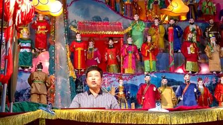 温州高级名师 苏上卯演唱 十二红01 温州鼓词