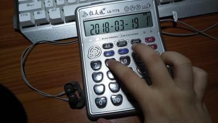 计算器弹奏《欢乐颂》