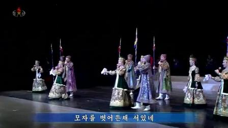 제31차 4월의 봄 친선예술축전 -페막공연-