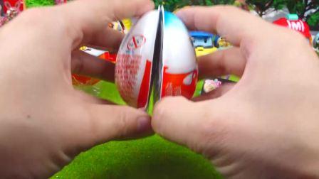 健达奇趣蛋 拆蛋玩具视频 乐高玩具组装新奇塑料小玩具