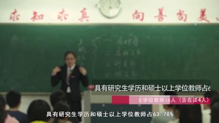 《青囊传医》福建卫生职业技术学院2018年形象宣传片