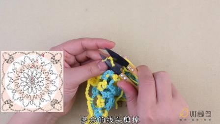 如意鸟蛋糕球材料包花漾连衣裙视频教程好看的编织视频