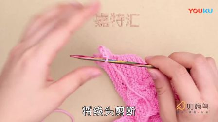 如意鸟蛋糕球草莓甜心裙_超清毛线编织简单方法