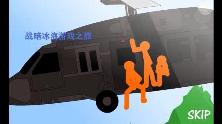 战暗冰海#史诗忍者2Epic Ninja2