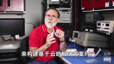 Digi-Key 探索新产品 -IMP005无线网关模块