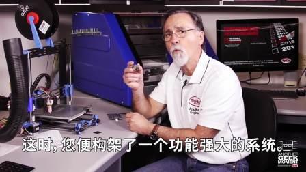 Digi-Key 探索新产品 -Octavo系统级封装芯片