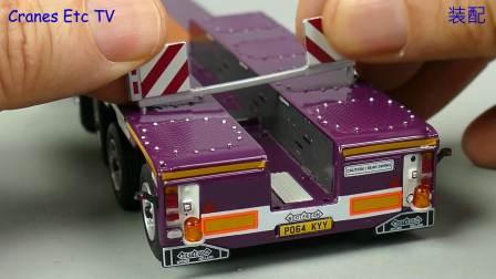 WSI Mercedes-Benz Arocs 'Ruttle' by Cranes Etc TV