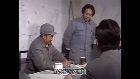 电影--决战东线06--09集