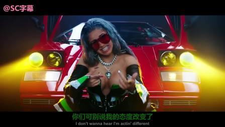"""油管2亿点击率 麻辣鸡联手CardiB和Migos """"MotorSport"""" 官方MV @SC字幕"""