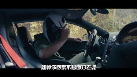 【暴走汽车】宾利, 只需体验三分钟, 你就会干我一样爱上这款汽车 Beta1.121-暴走汽车