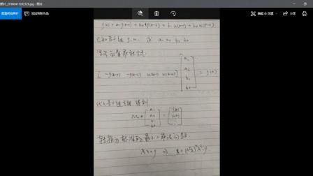 最小二乘法、ARX离散系统差分方程辨识