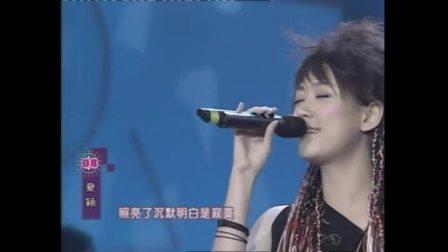 【2005超级女声】郑州决赛夏颖《勇敢》