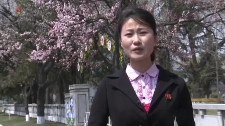 직기에 새겨진 한 녀성의 모습 -김정숙평양방직공장 직포공 로력영웅 전옥화-