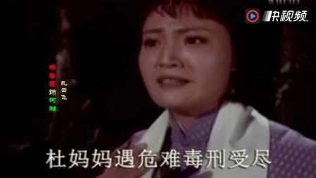 现代京剧《杜鹃山》选段,杨春霞饰柯湘《乱云飞》,经典重现