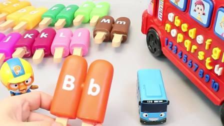 益智玩具拼音的认识 木制玩具学习视频 玩具数字视频